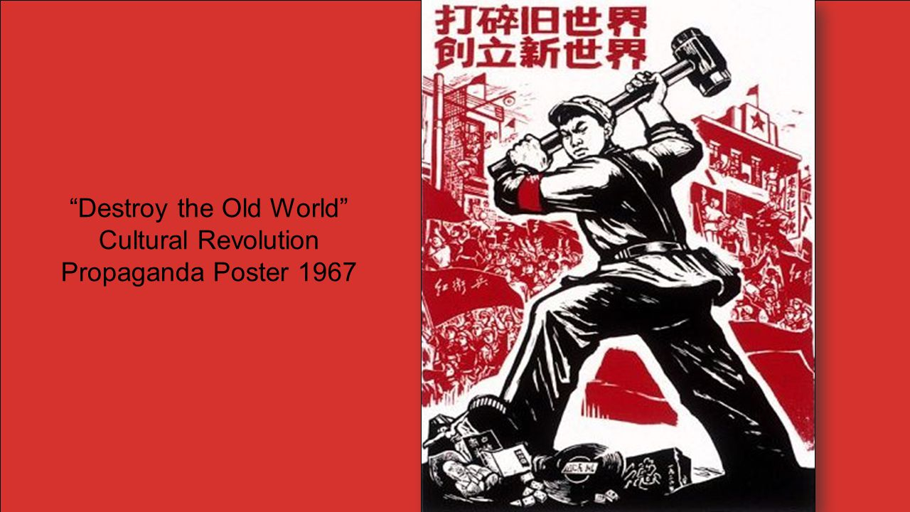Destroy the Old World Cultural Revolution Propaganda Poster 1967