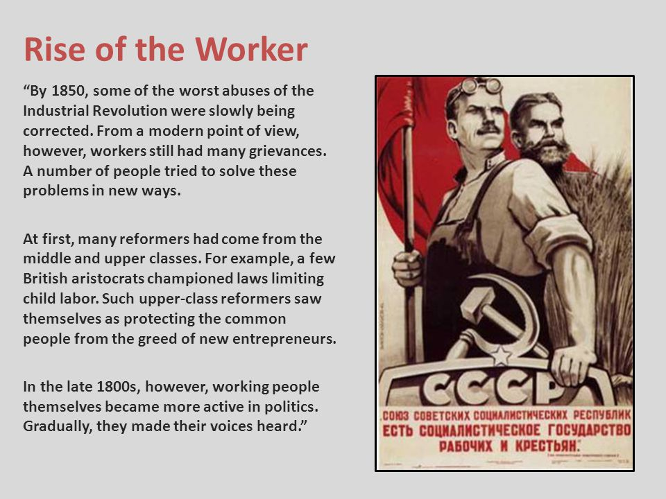 Rise of the Worker