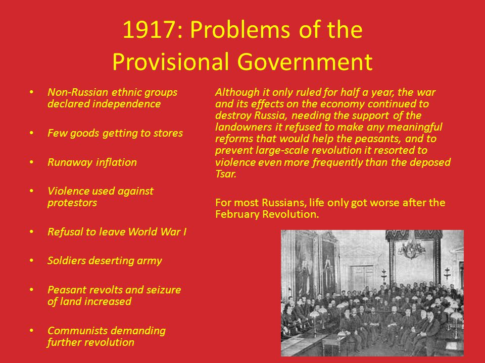 1917: Problems of the Provisional Government