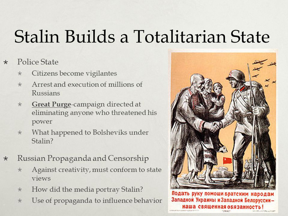 Stalin Builds a Totalitarian State