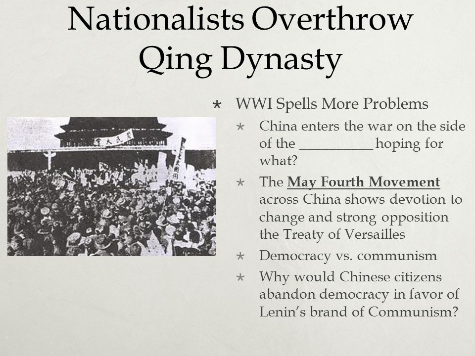 Nationalists Overthrow Qing Dynasty