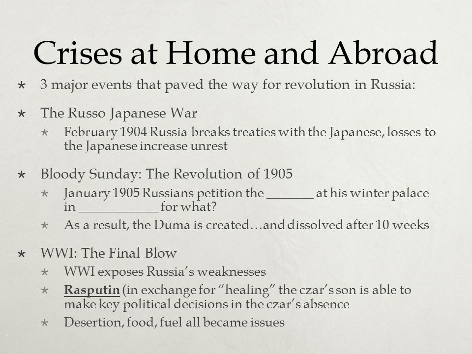 Crises at Home and Abroad