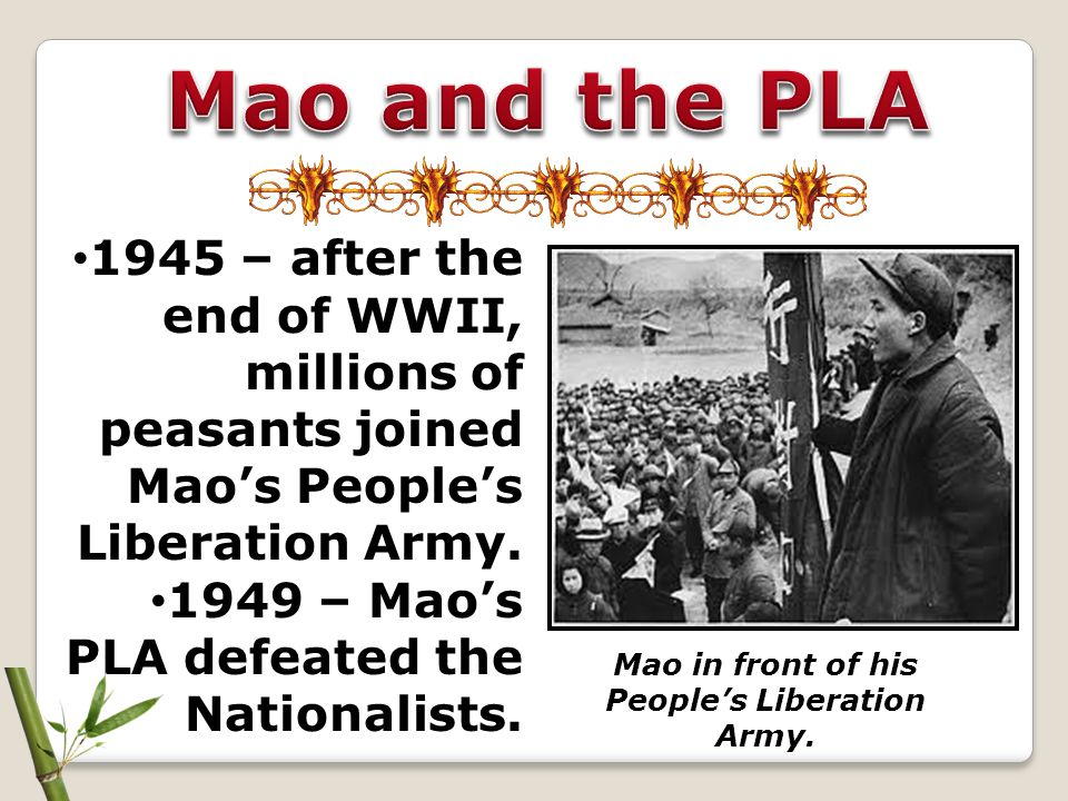 Mao in front of his People's Liberation Army.