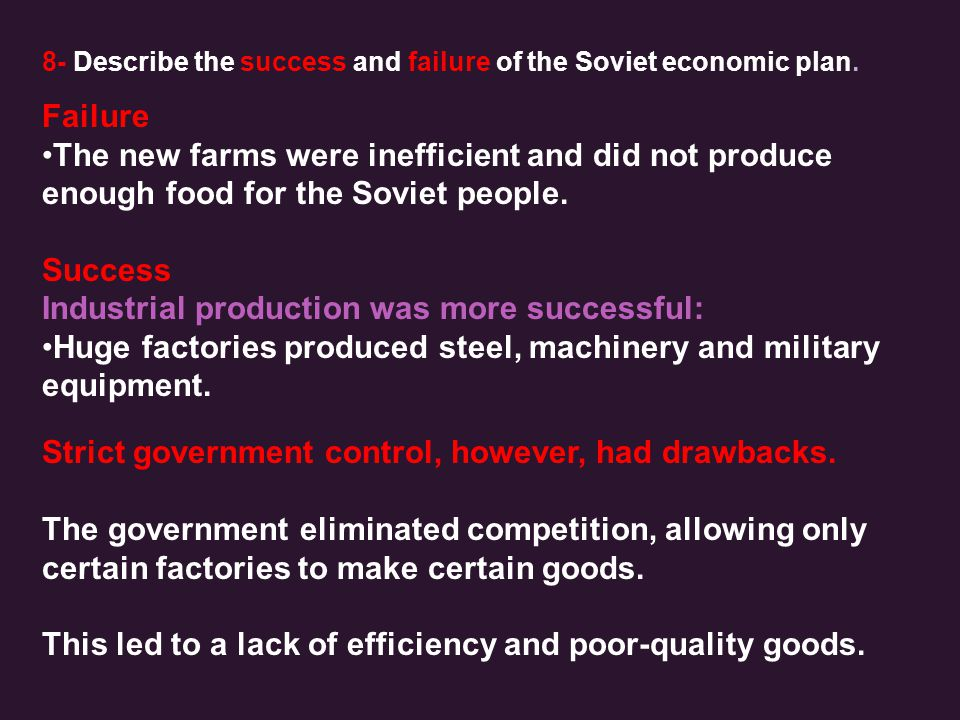Industrial production was more successful: