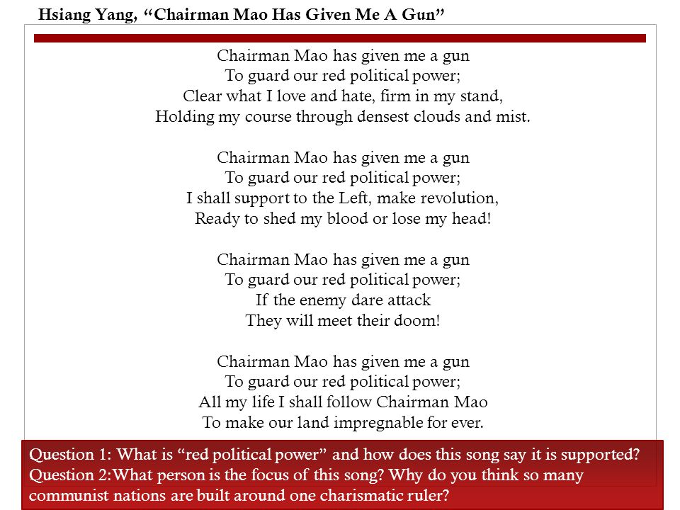 Hsiang Yang, Chairman Mao Has Given Me A Gun
