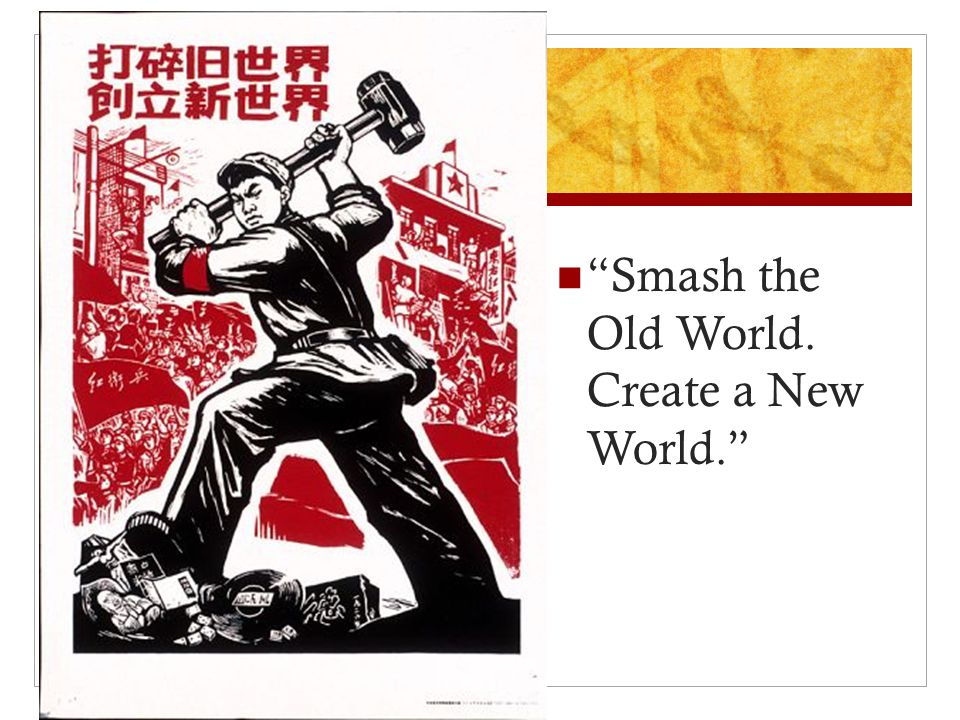 Smash the Old World. Create a New World.