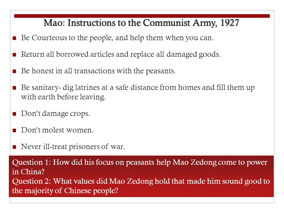 Mao: Instructions to the Communist Army, 1927