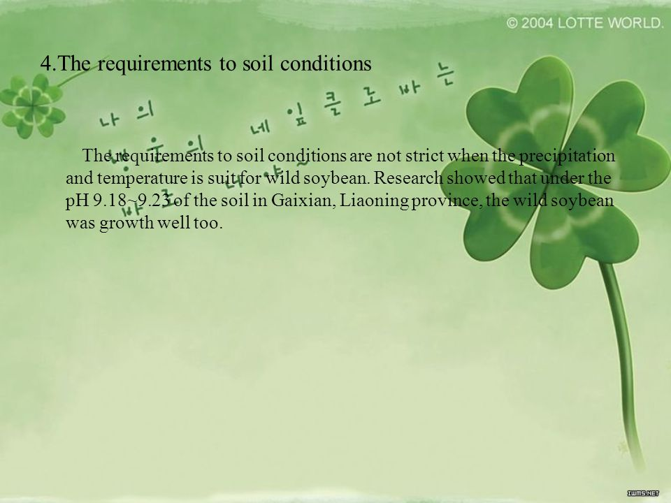 4.The requirements to soil conditions