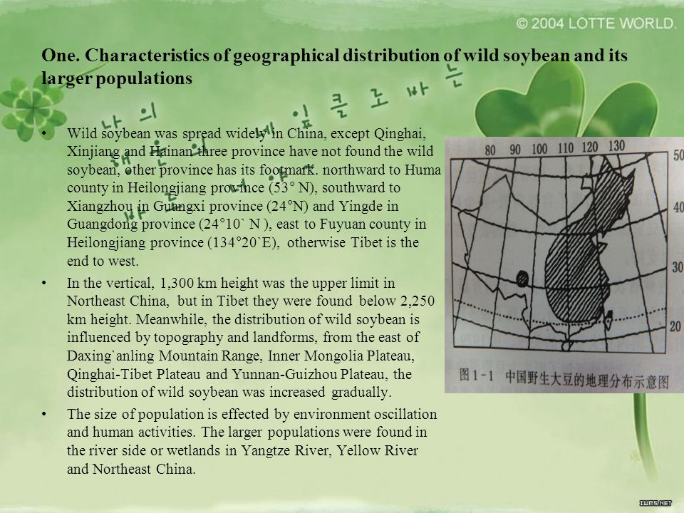 One. Characteristics of geographical distribution of wild soybean and its larger populations