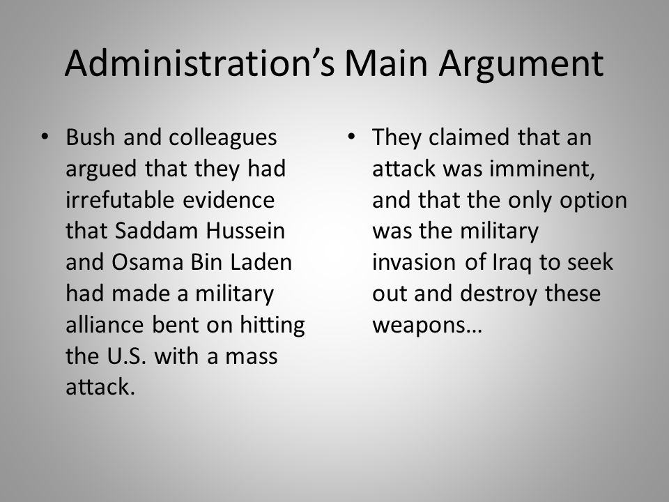 Administration's Main Argument