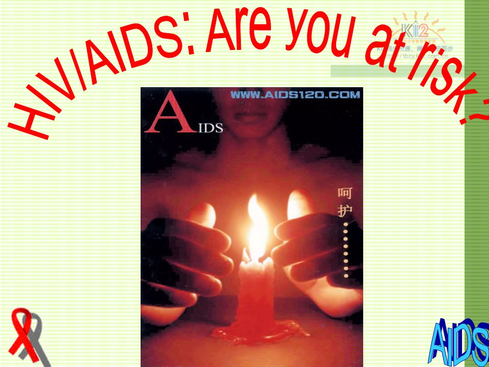 HIV/AIDS: Are you at risk