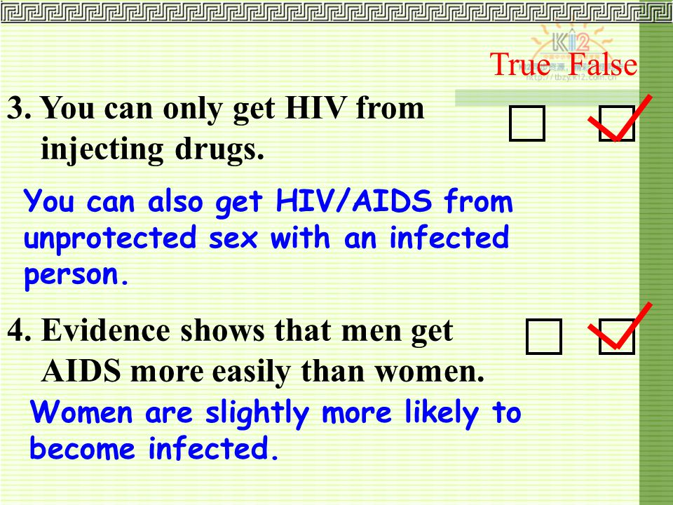 3. You can only get HIV from injecting drugs.