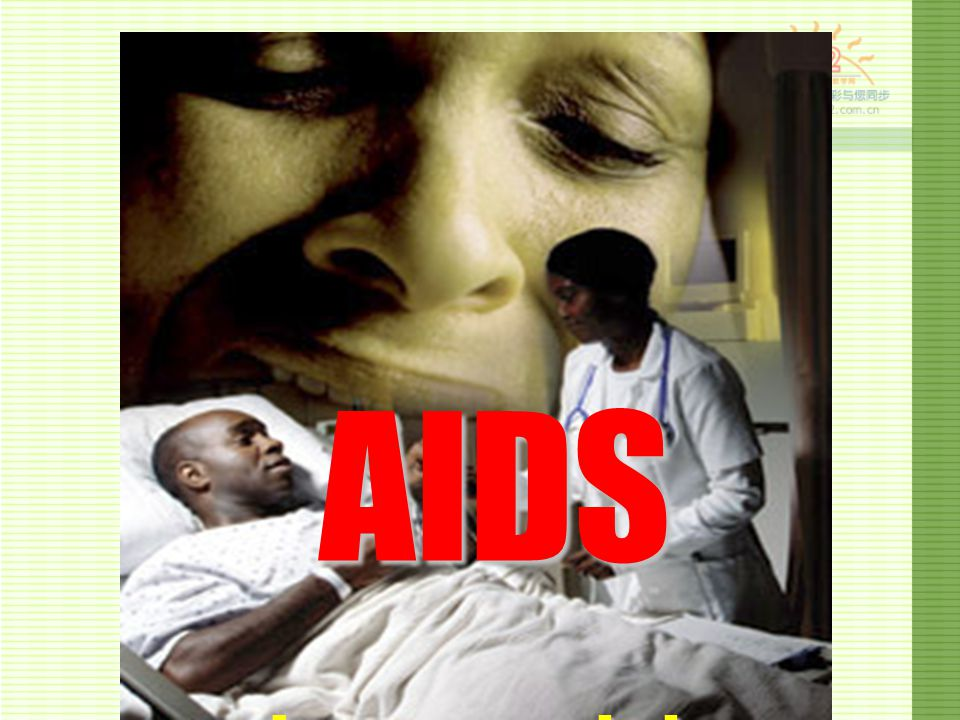 AIDS Incurable !