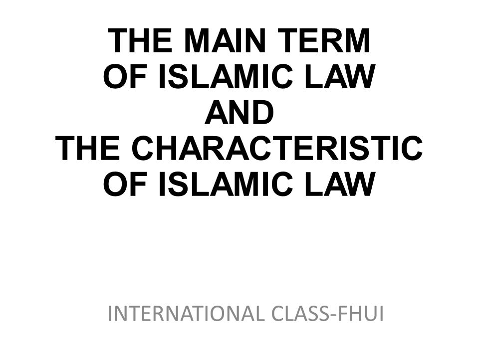 THE MAIN TERM OF ISLAMIC LAW AND THE CHARACTERISTIC OF ISLAMIC LAW