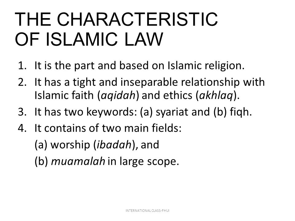THE CHARACTERISTIC OF ISLAMIC LAW