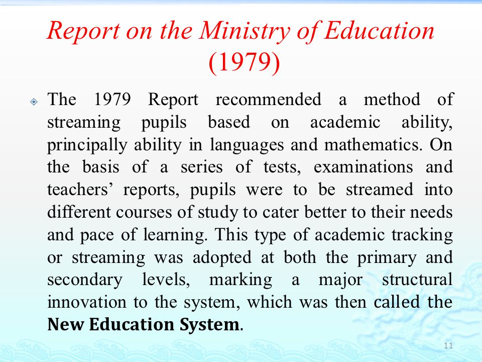 Report on the Ministry of Education (1979)