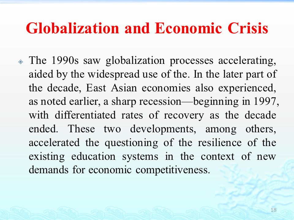 Globalization and Economic Crisis