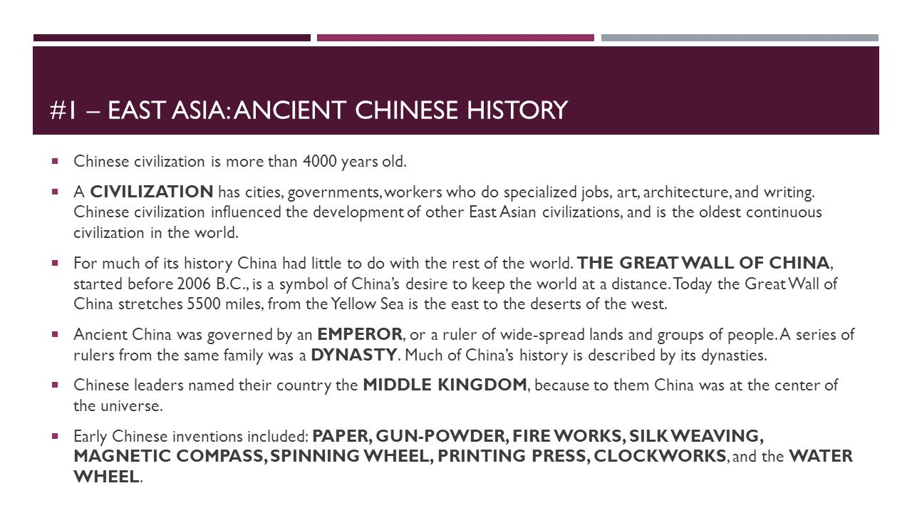 #1 – East asia: Ancient Chinese history