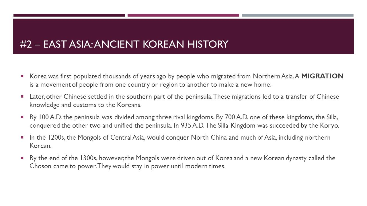 #2 – East asia: Ancient Korean history