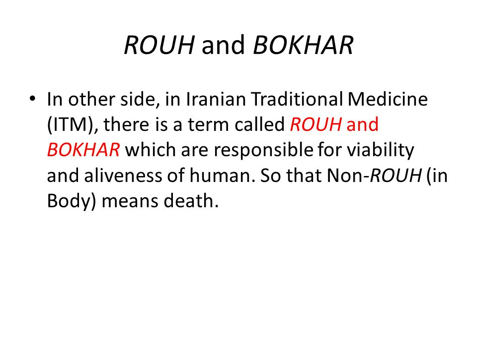 ROUH and BOKHAR