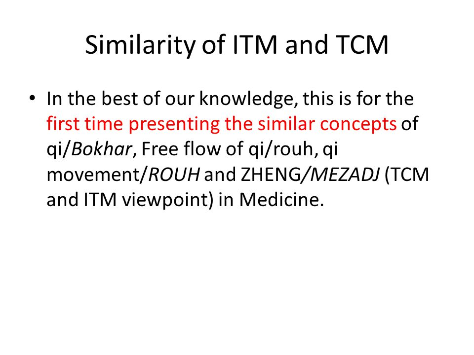 Similarity of ITM and TCM