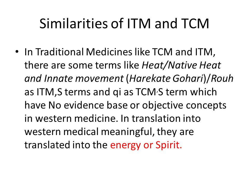 Similarities of ITM and TCM