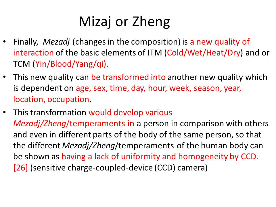 Mizaj or Zheng