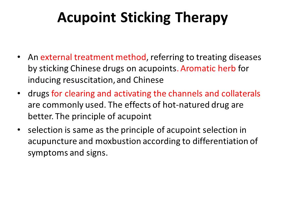 Acupoint Sticking Therapy