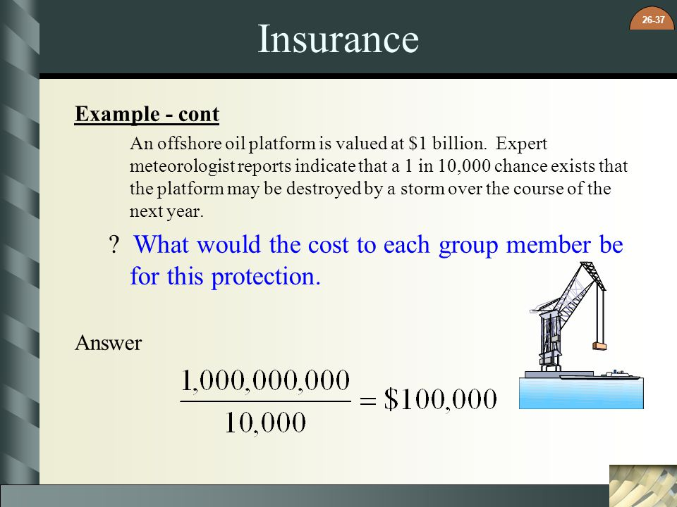 Insurance Example - cont.