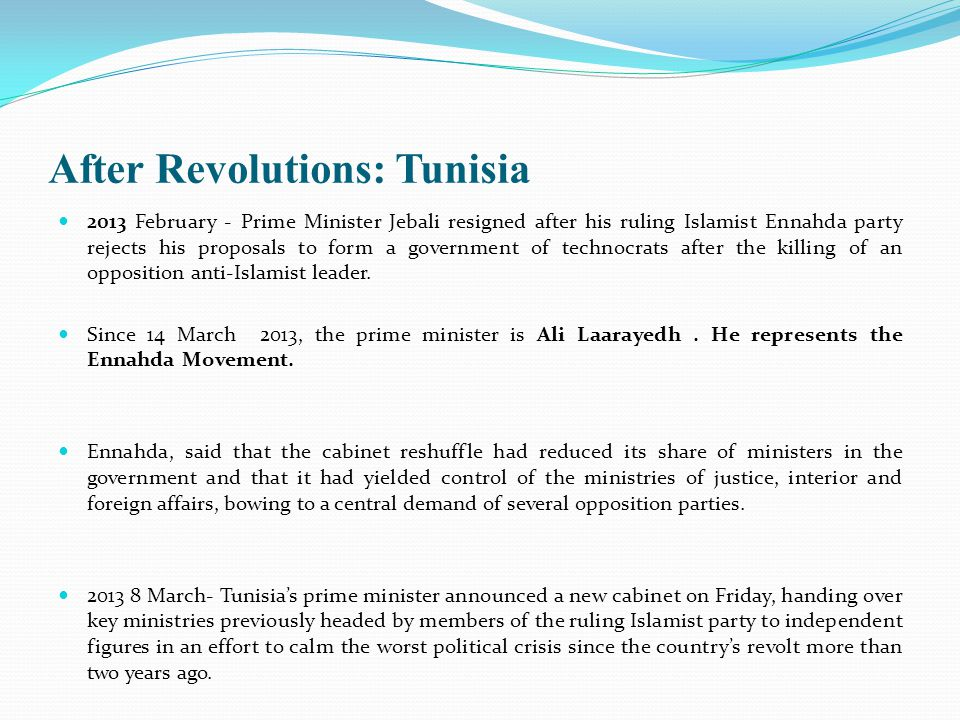 After Revolutions: Tunisia