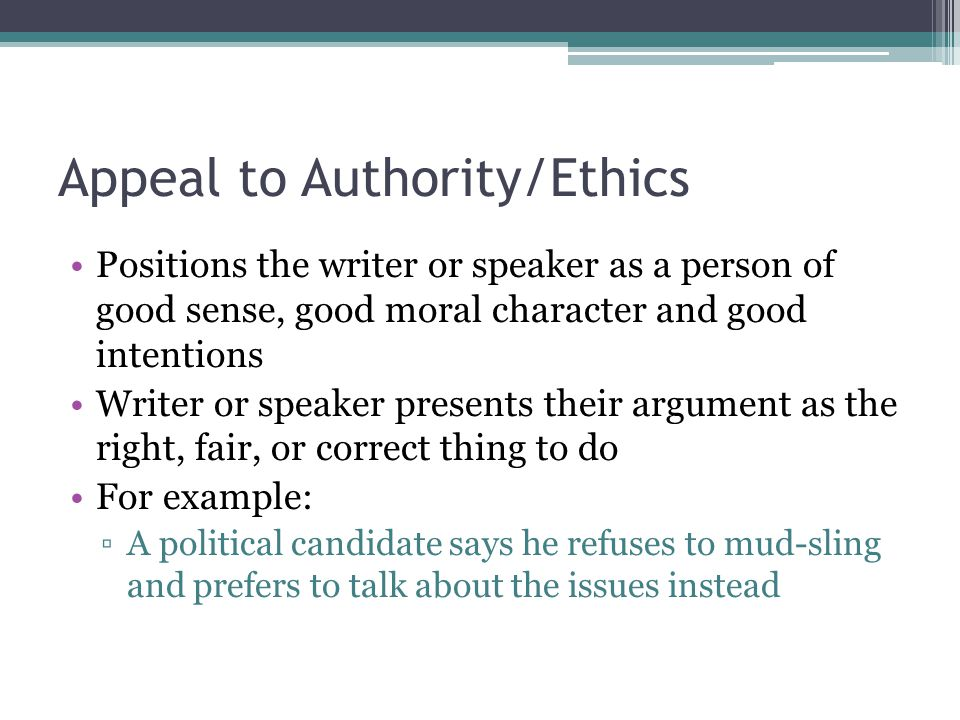 Appeal to Authority/Ethics