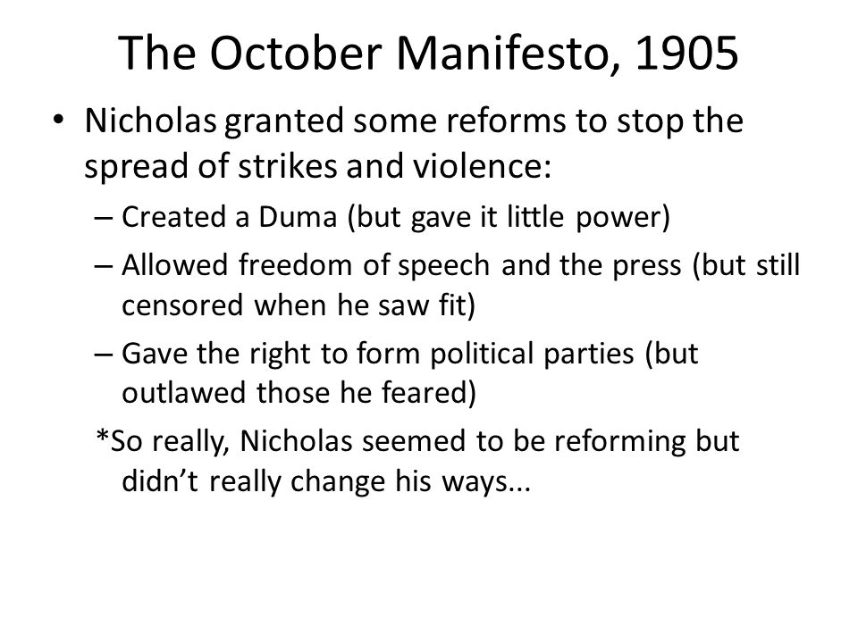 the october manifesto essay Was rasputin to blame for the fall of the romanov dynasty was rasputin to blame for the fall of the romanov dynasty essay in the october manifesto after the.