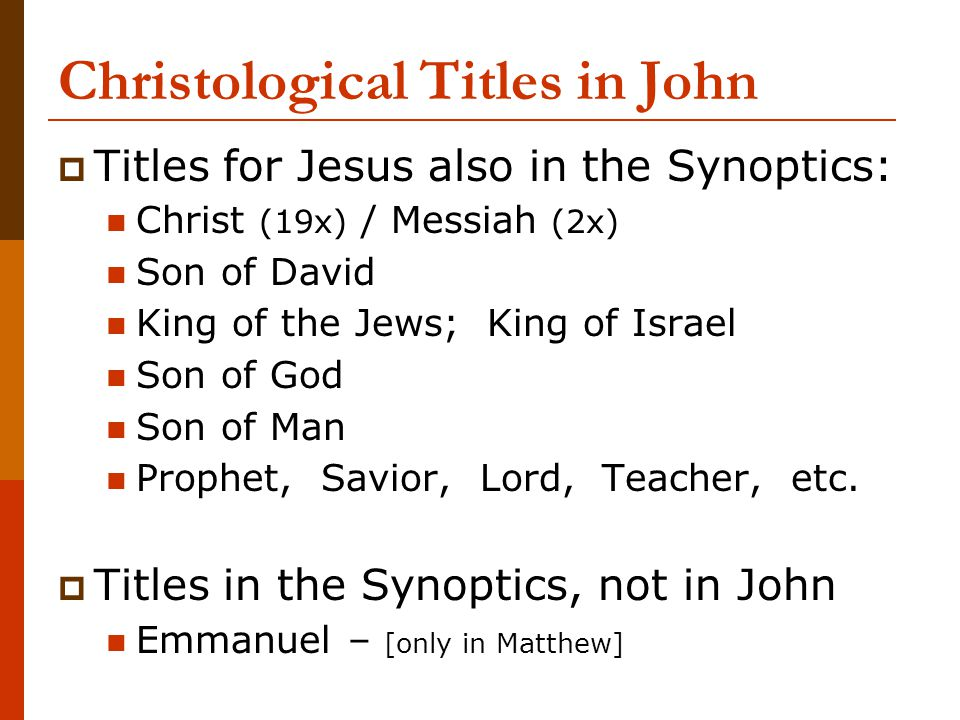 the jewishness of jesus in matthews christology At the same time as scholars emphasize the jewishness of jesus, the majority   derived from christian theology to early rabbinic literature, which means that   who have stopped circumcising their children and covering up the marks of.