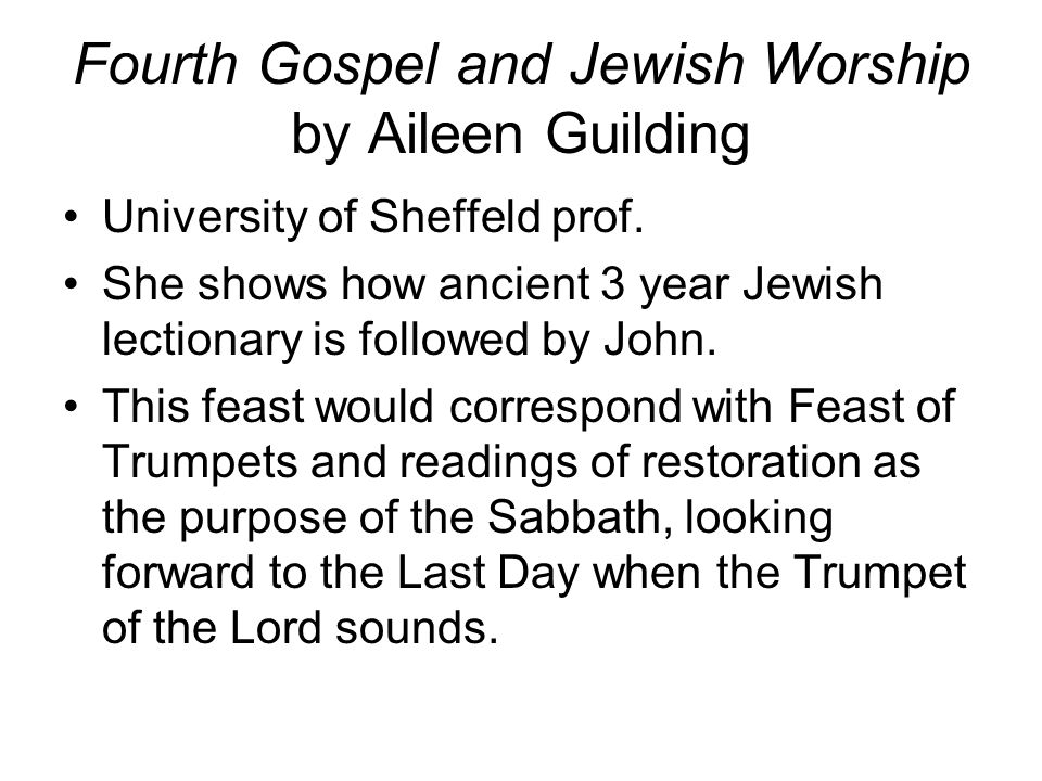 Fourth Gospel and Jewish Worship by Aileen Guilding