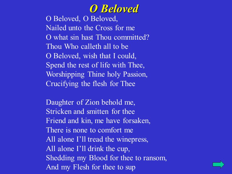 O Beloved