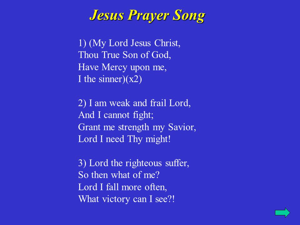 Jesus Prayer Song
