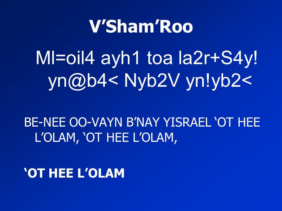 Ml=oil4 ayh1 toa la2r+S4y! yn@b4< Nyb2V yn!yb2<