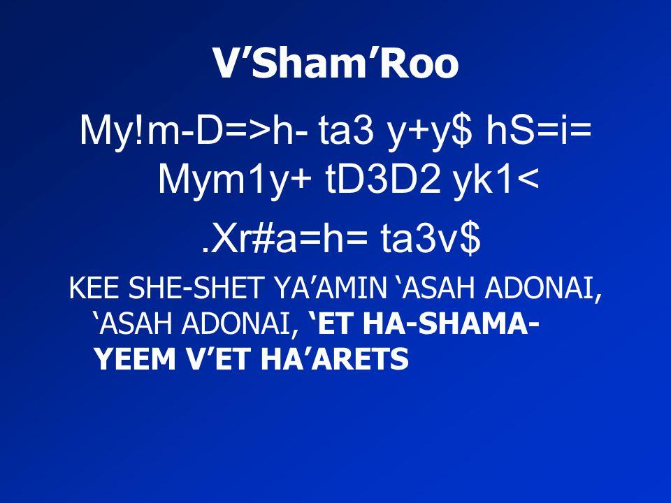 My!m-D=>h- ta3 y+y$ hS=i= Mym1y+ tD3D2 yk1<
