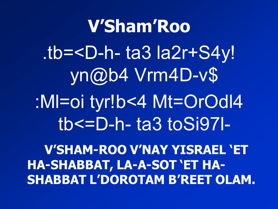 .tb=<D-h- ta3 la2r+S4y! yn@b4 Vrm4D-v$