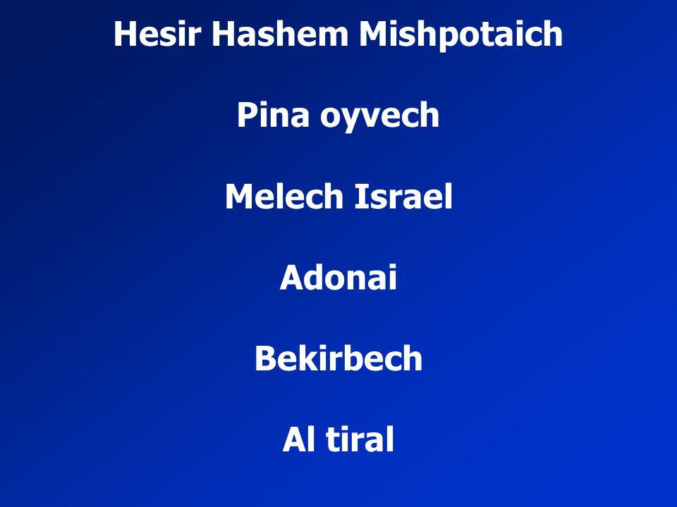 Hesir Hashem Mishpotaich