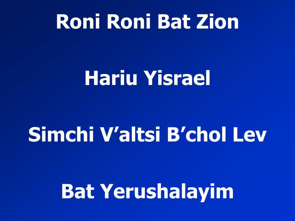 Simchi V'altsi B'chol Lev