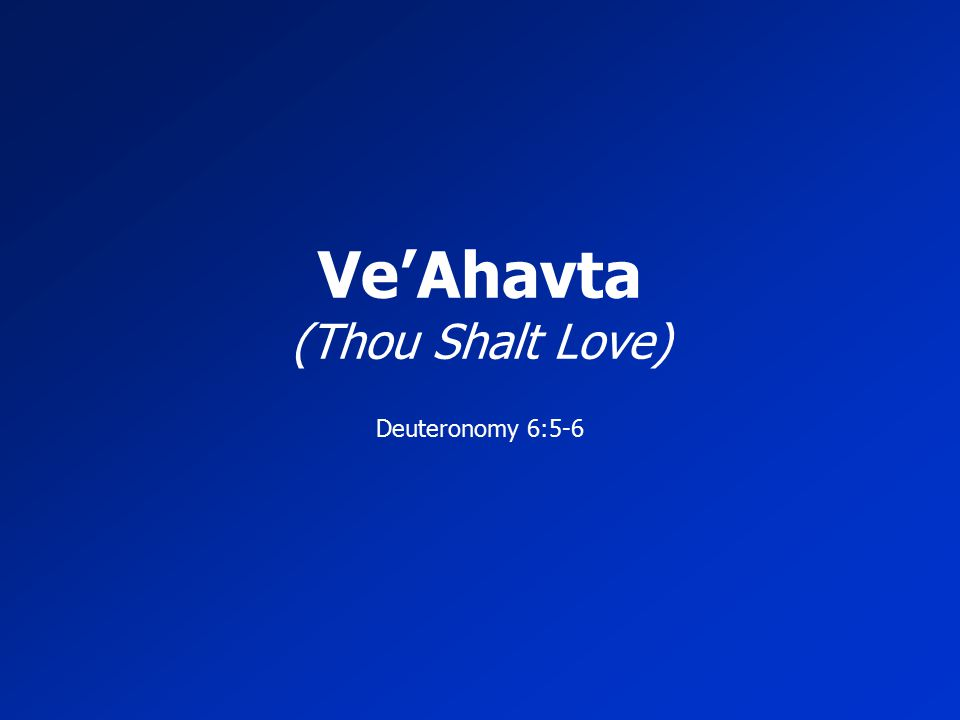 Ve'Ahavta (Thou Shalt Love)
