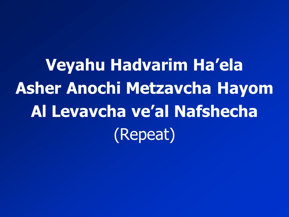 Veyahu Hadvarim Ha'ela Asher Anochi Metzavcha Hayom