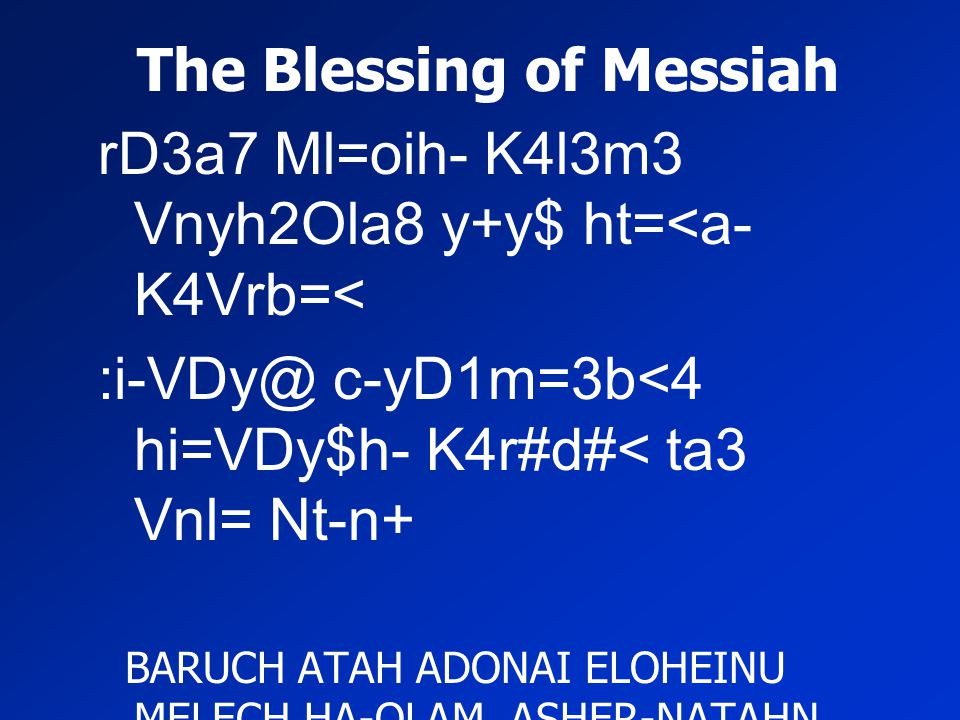 The Blessing of Messiah