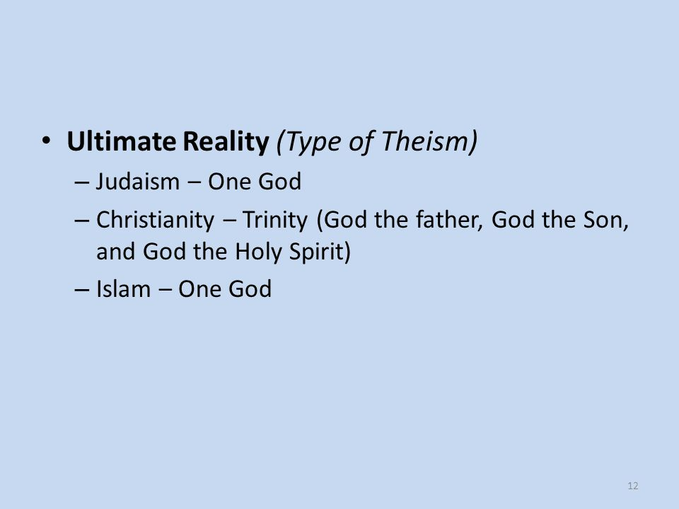 Ultimate Reality (Type of Theism)