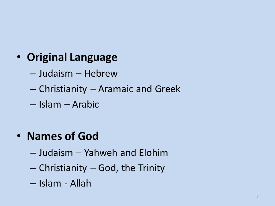 Original Language Names of God Judaism – Hebrew