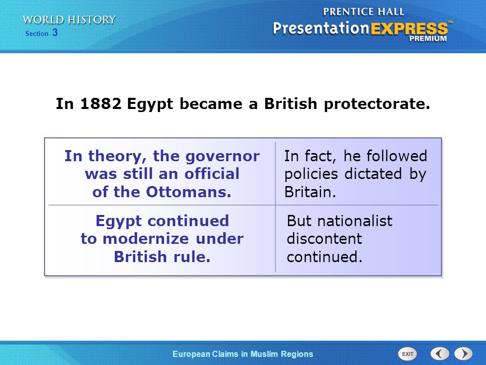 In 1882 Egypt became a British protectorate.