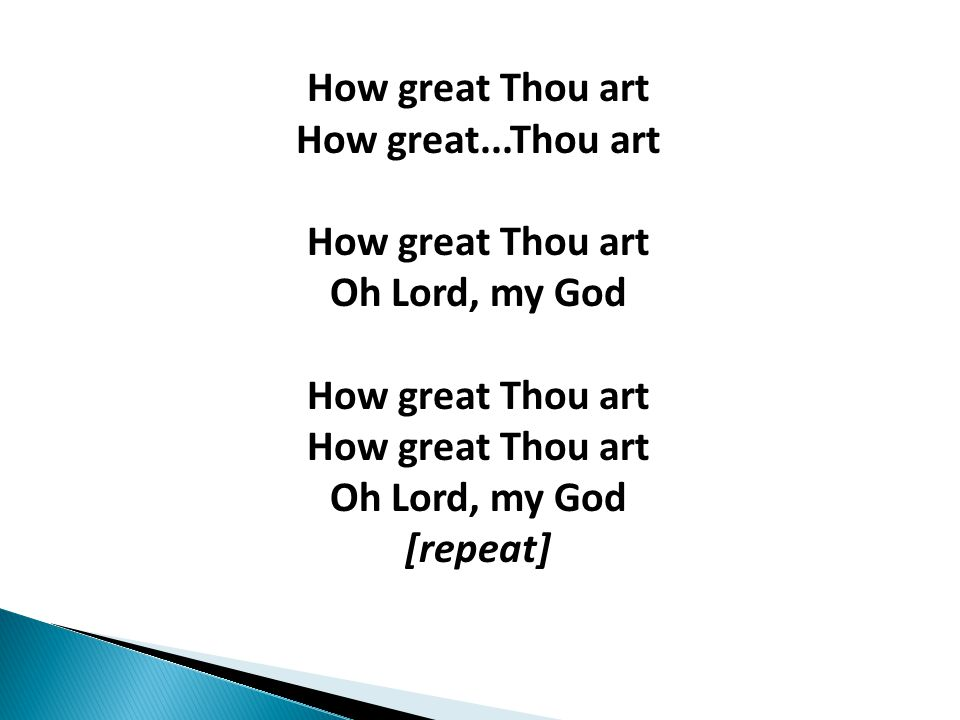 How great Thou art How great