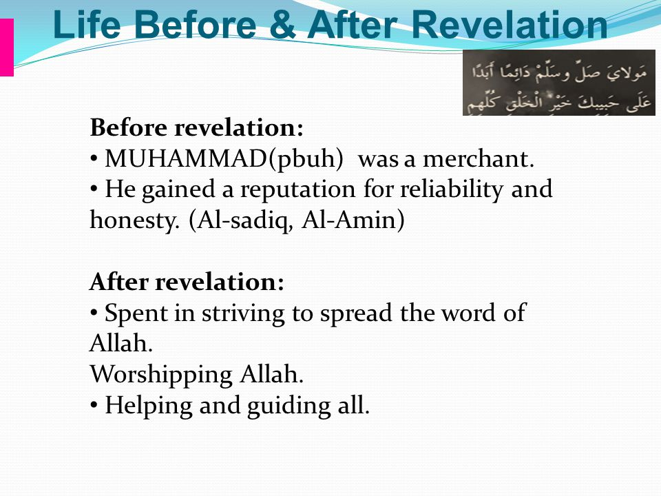 Life Before & After Revelation