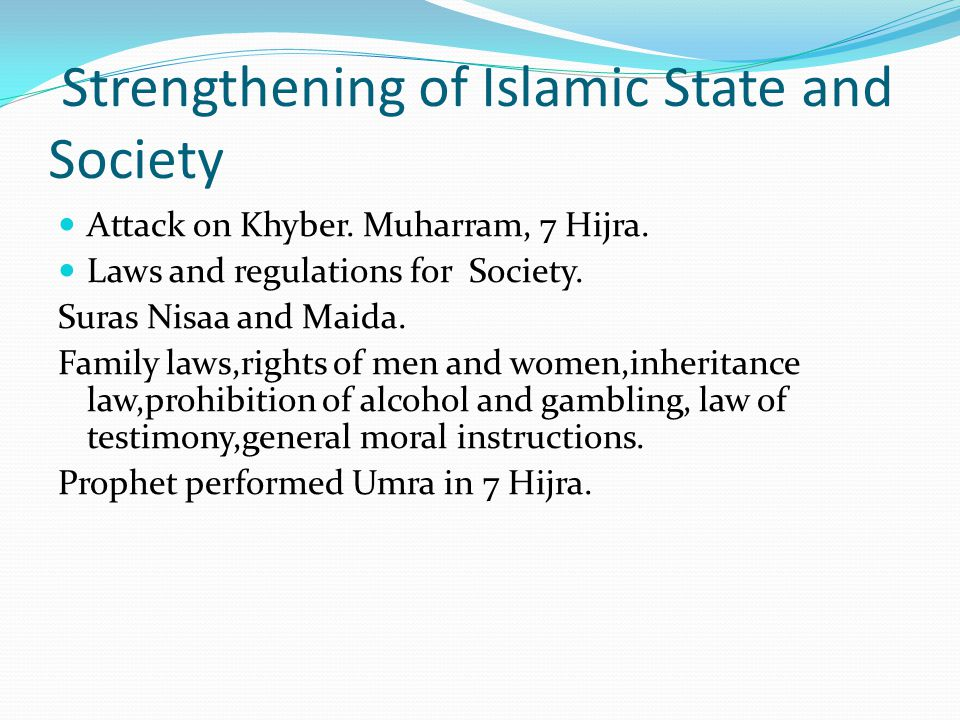 Strengthening of Islamic State and Society